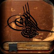 Osmanlıca Kitaplar Arşivi