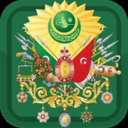 Osmanlı Padişahları ve Hayatı